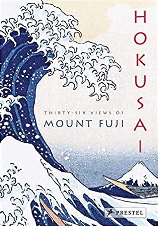 art book hokusai thirty six views of mount fuji