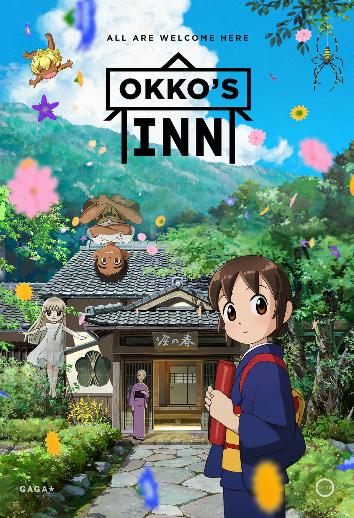animation film okkos inn