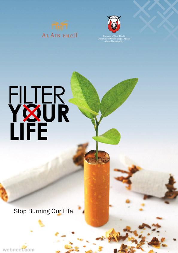 smoking advertisement by ayalmeir