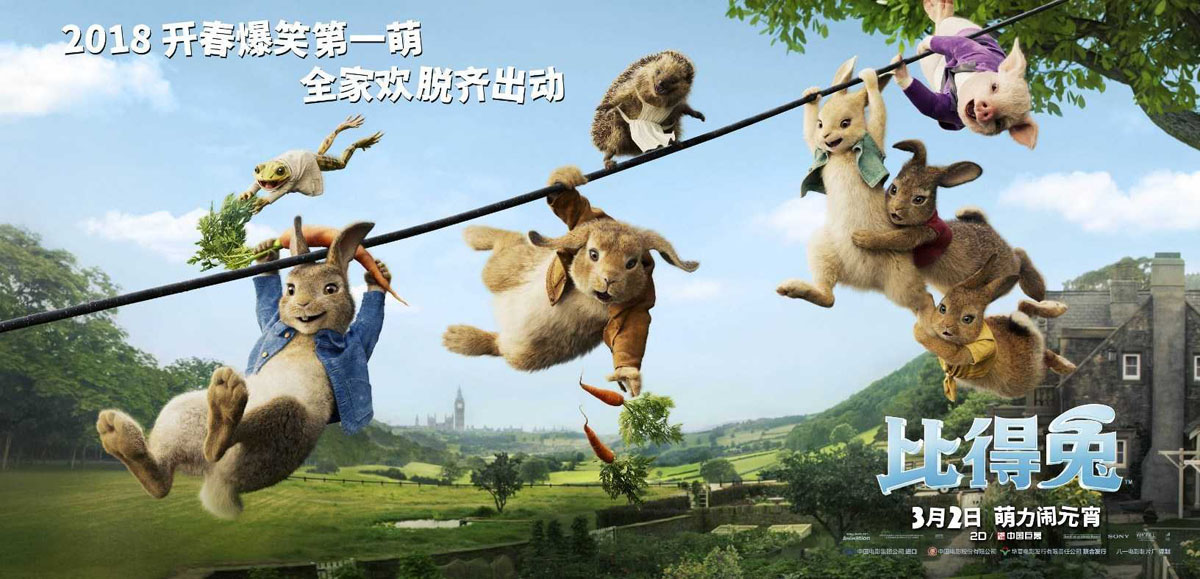 peter rabbit animation movies 2018