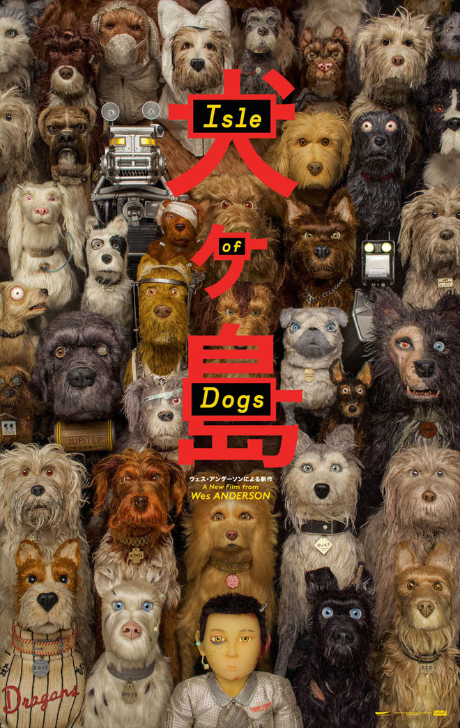 isle of dogs animation movies 2018