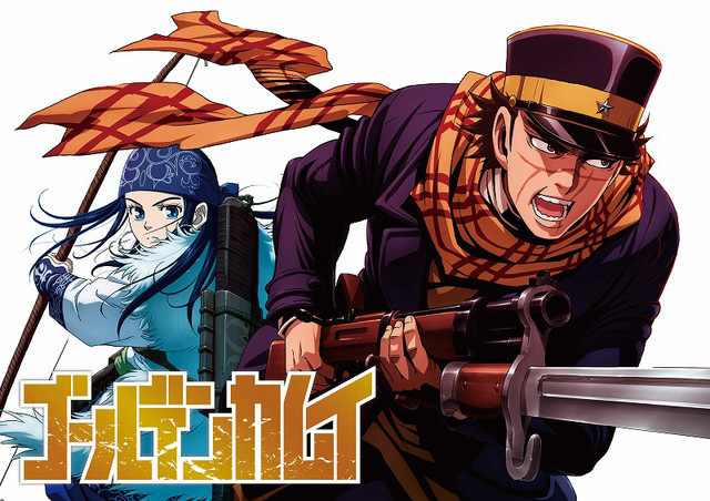 manga animation golden kamuy