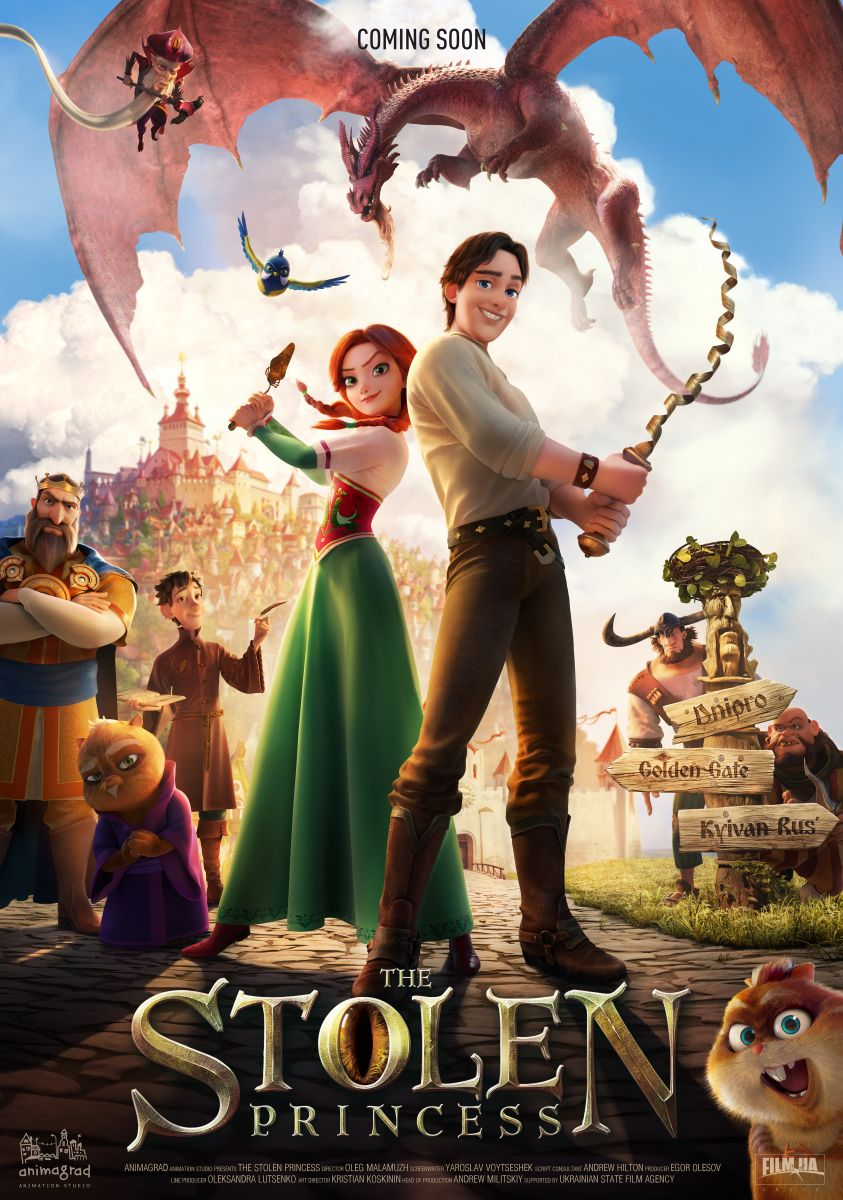 poster stolen princess animation movies 2018