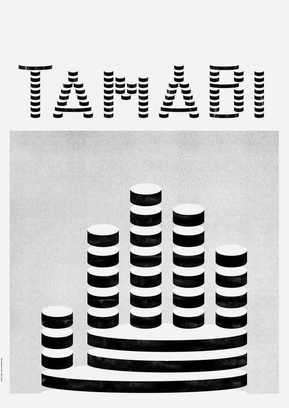 tamabi typography design