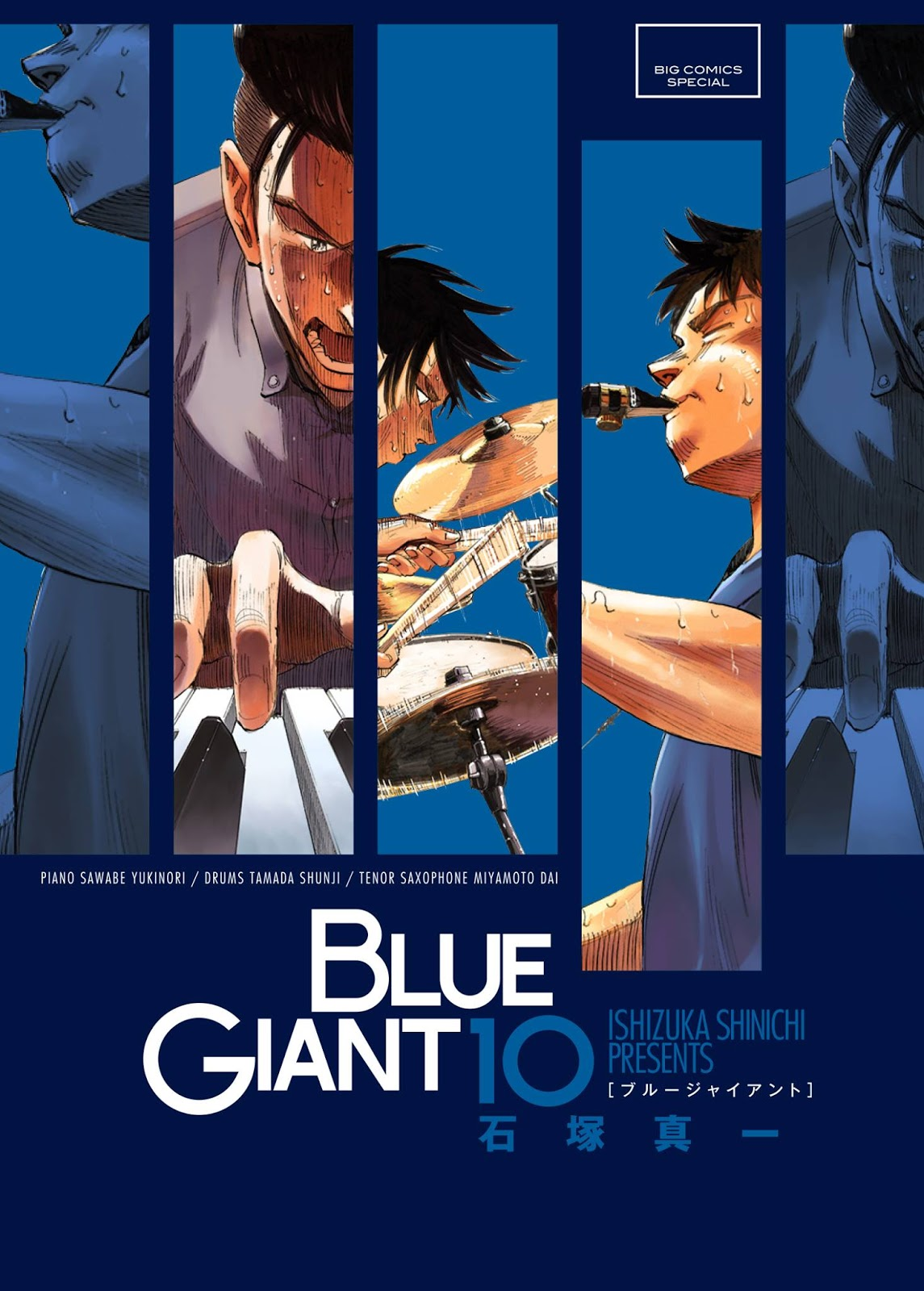 manga animation blue giant