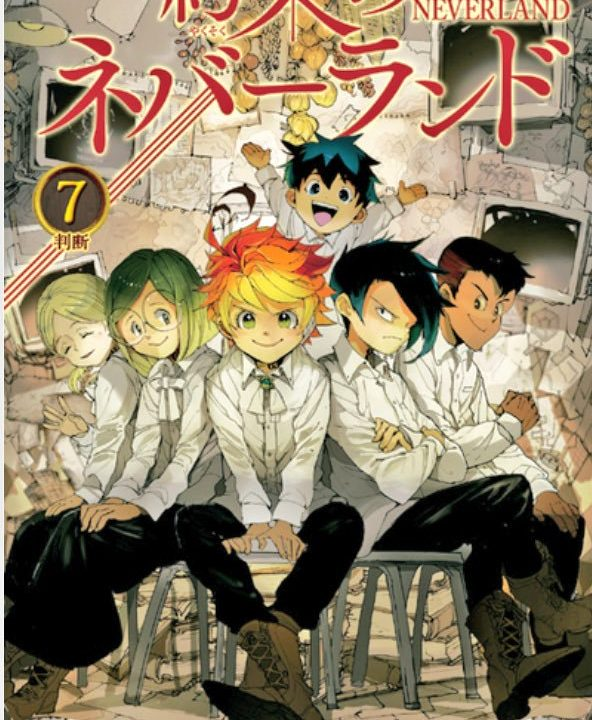 manga animation the promised neverland