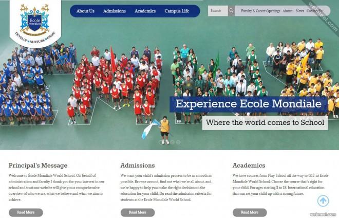 school website ecole