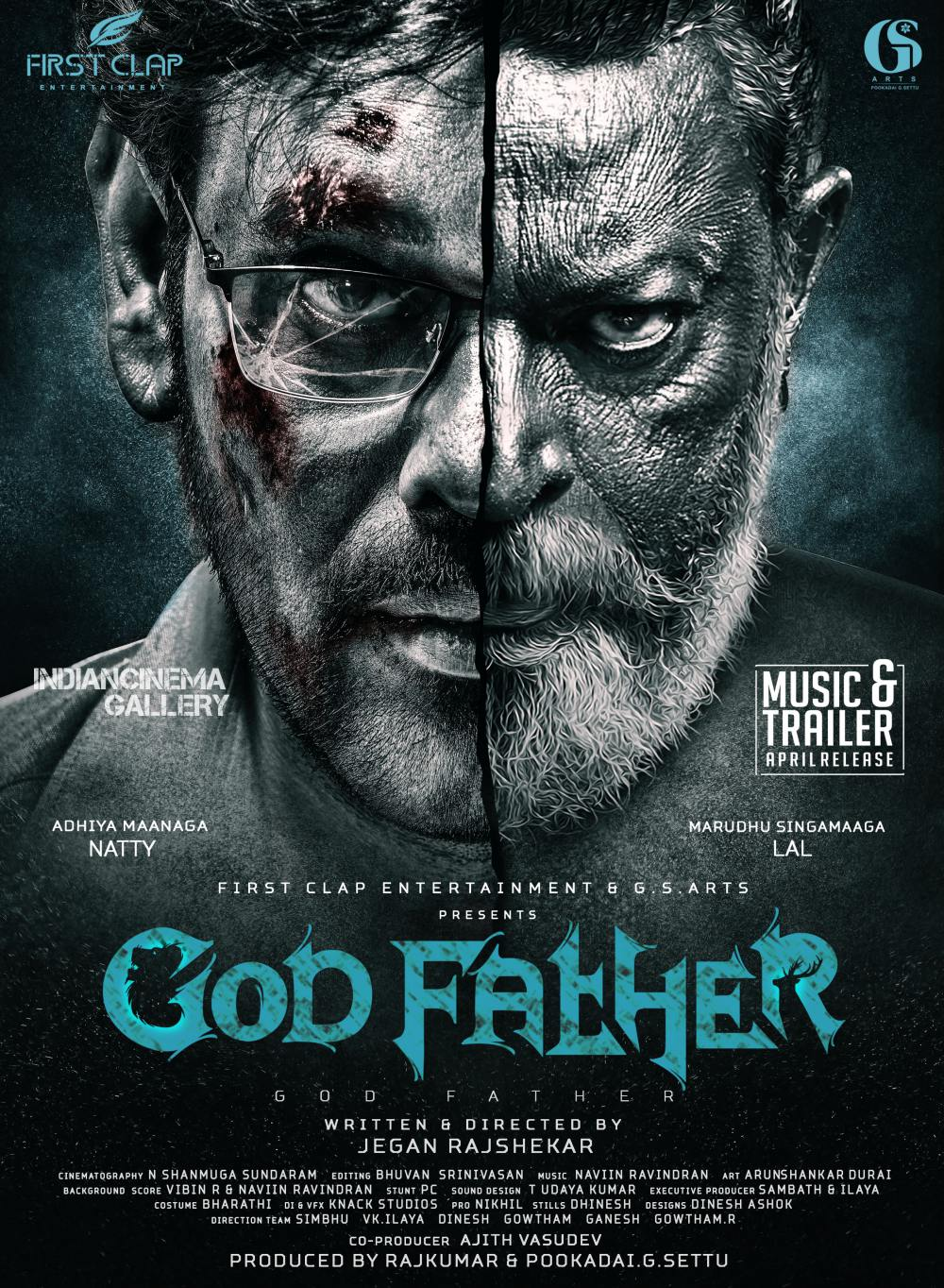 india movie poster design godfather