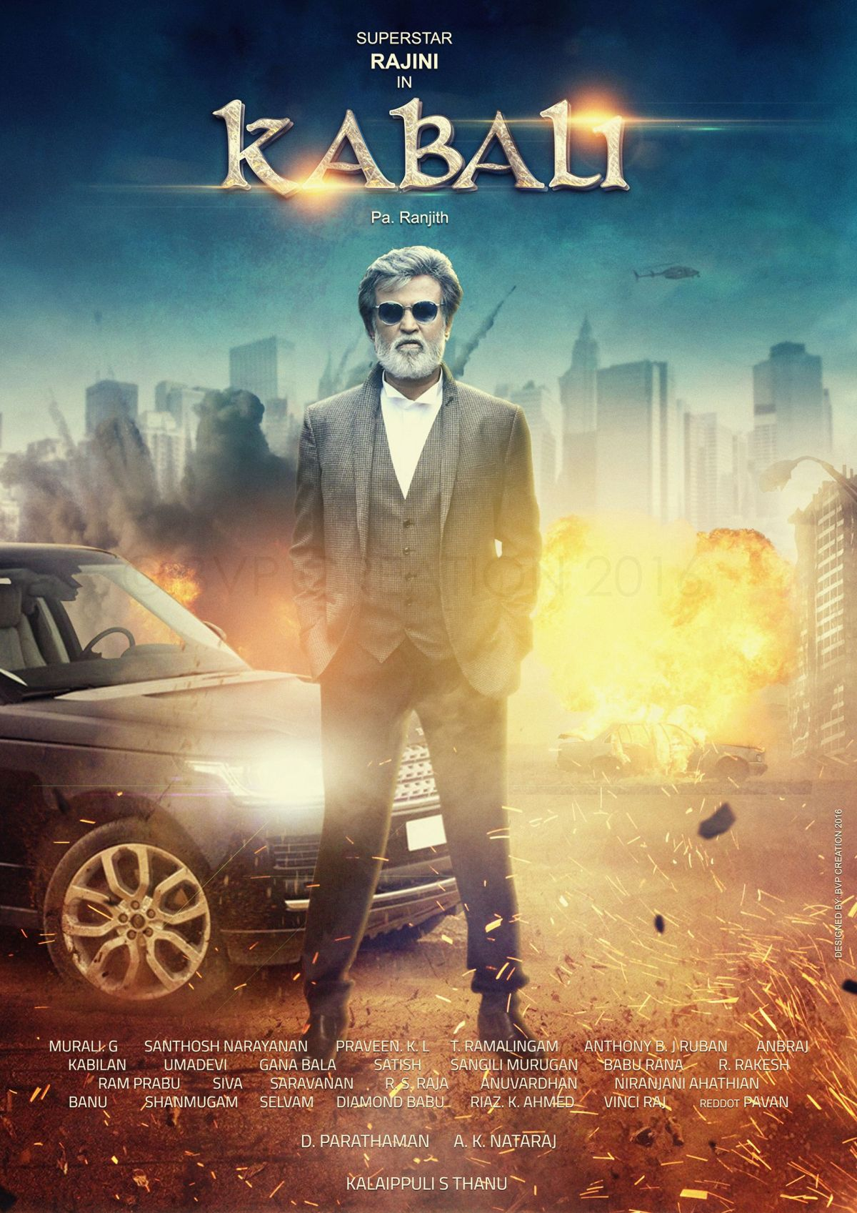 india movie poster design kabali