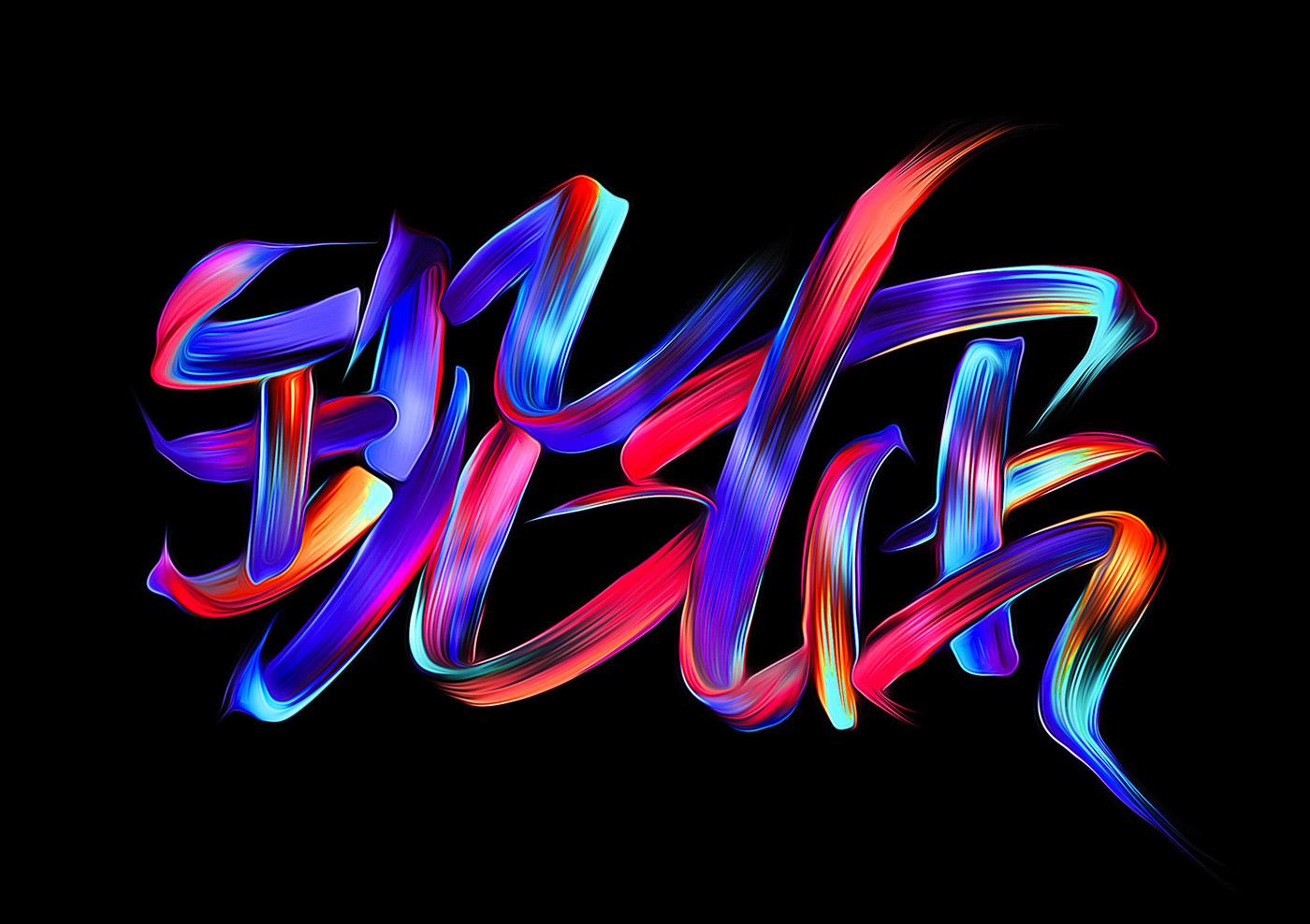 3d typography design ideas