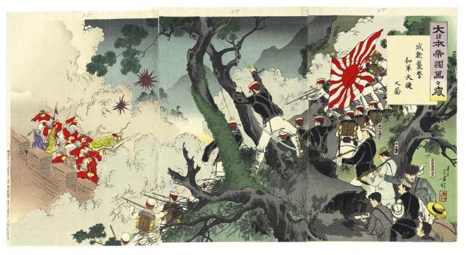 assualt illustration by mizuno toshikata