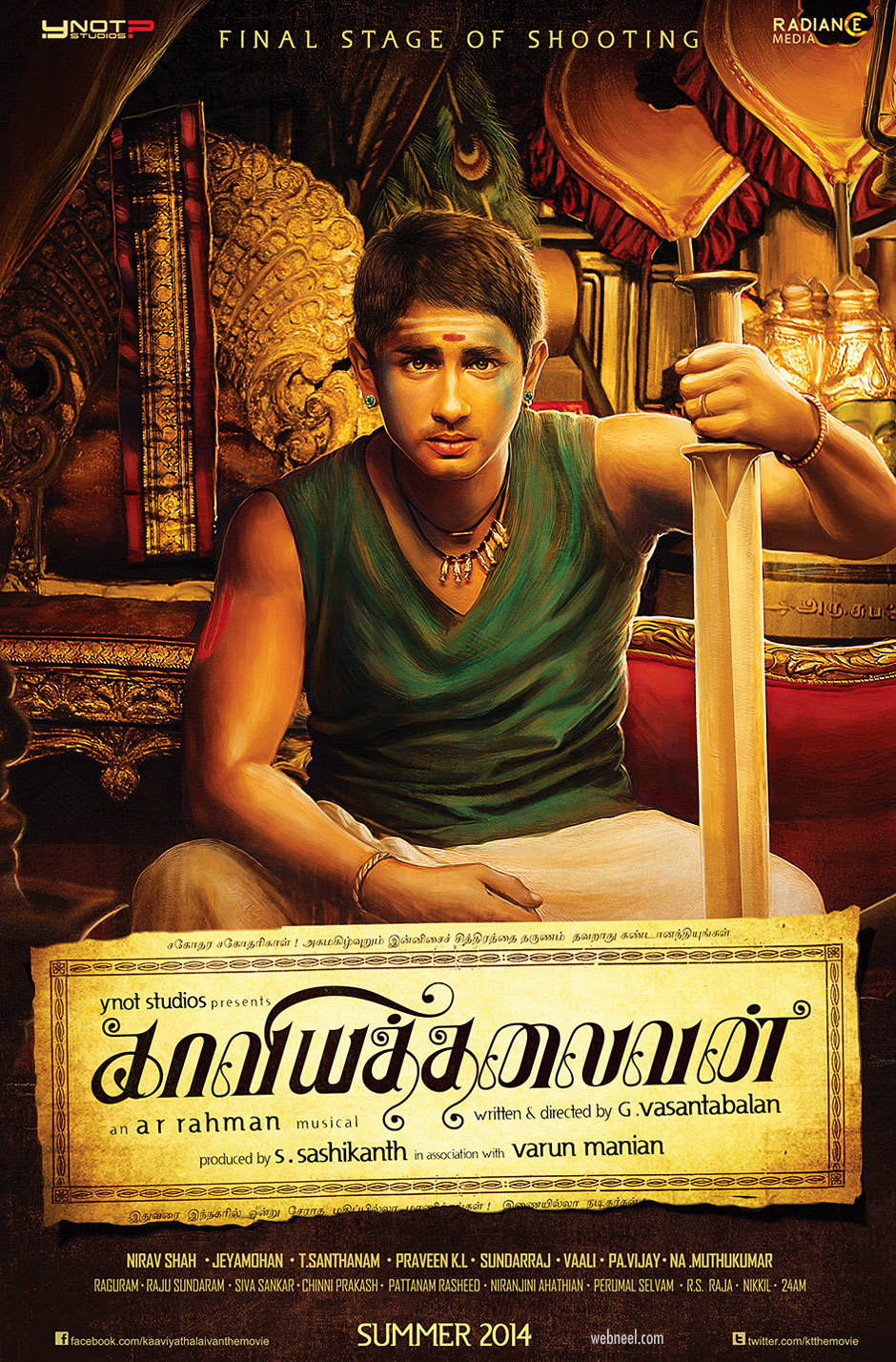 digital painting indian movie poster kaviyathalaivan by prathoolnt