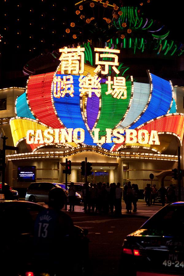 night city casino lisboa