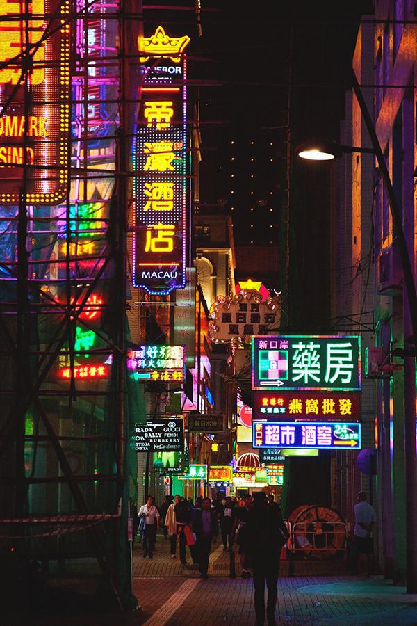 neon boards night photography macau