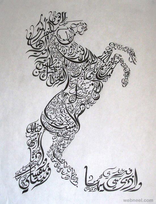 arabic calligraphy typography design