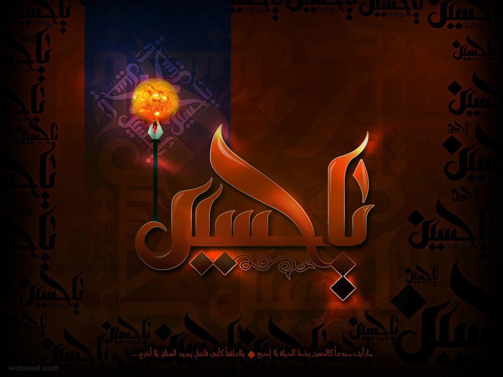 ramadan greetings wishes