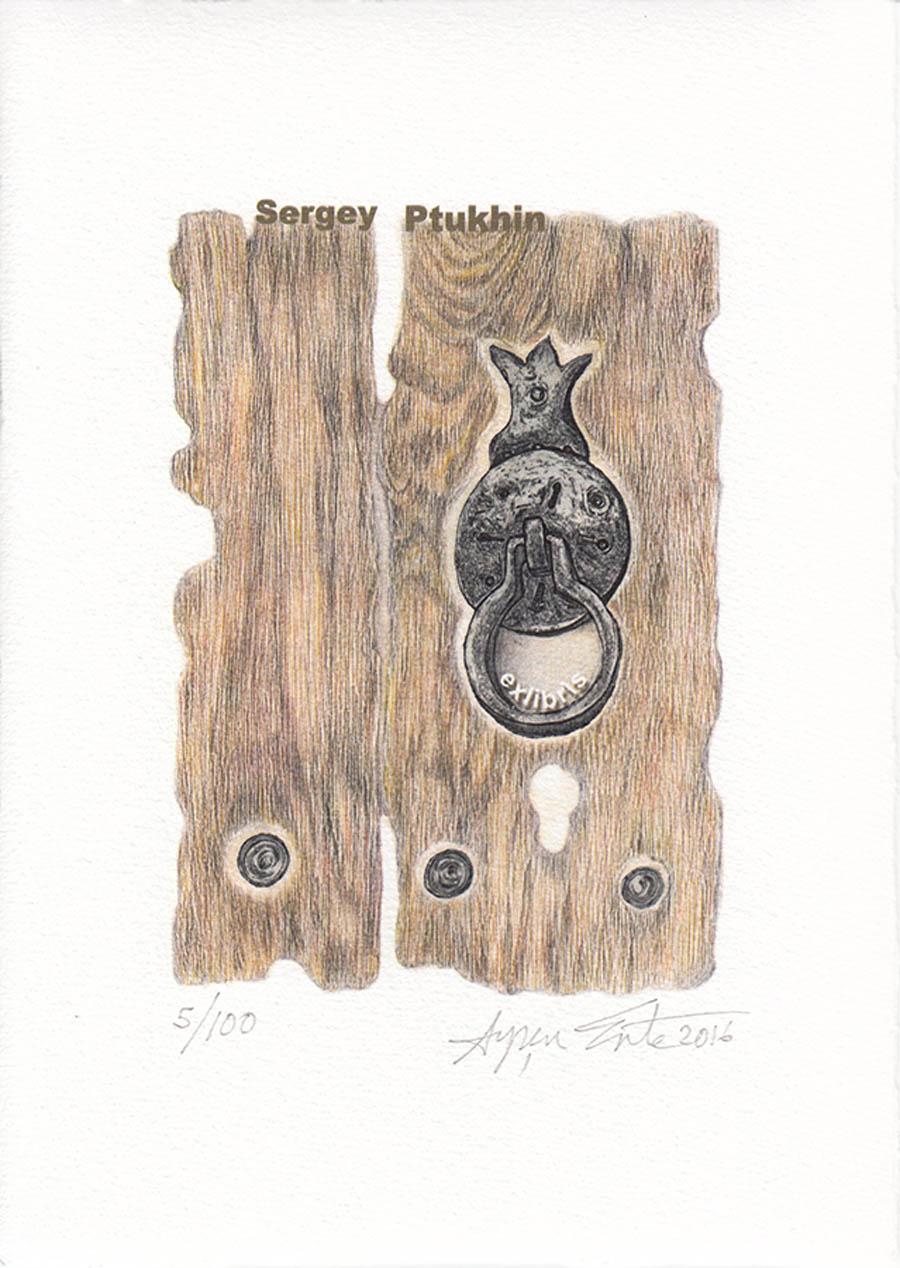 brown door award winning ex libris art competition by erte