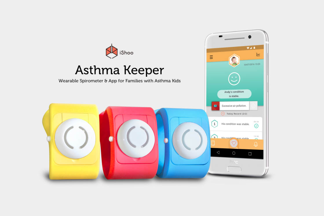 asthma keeper industrial design taipei design awards