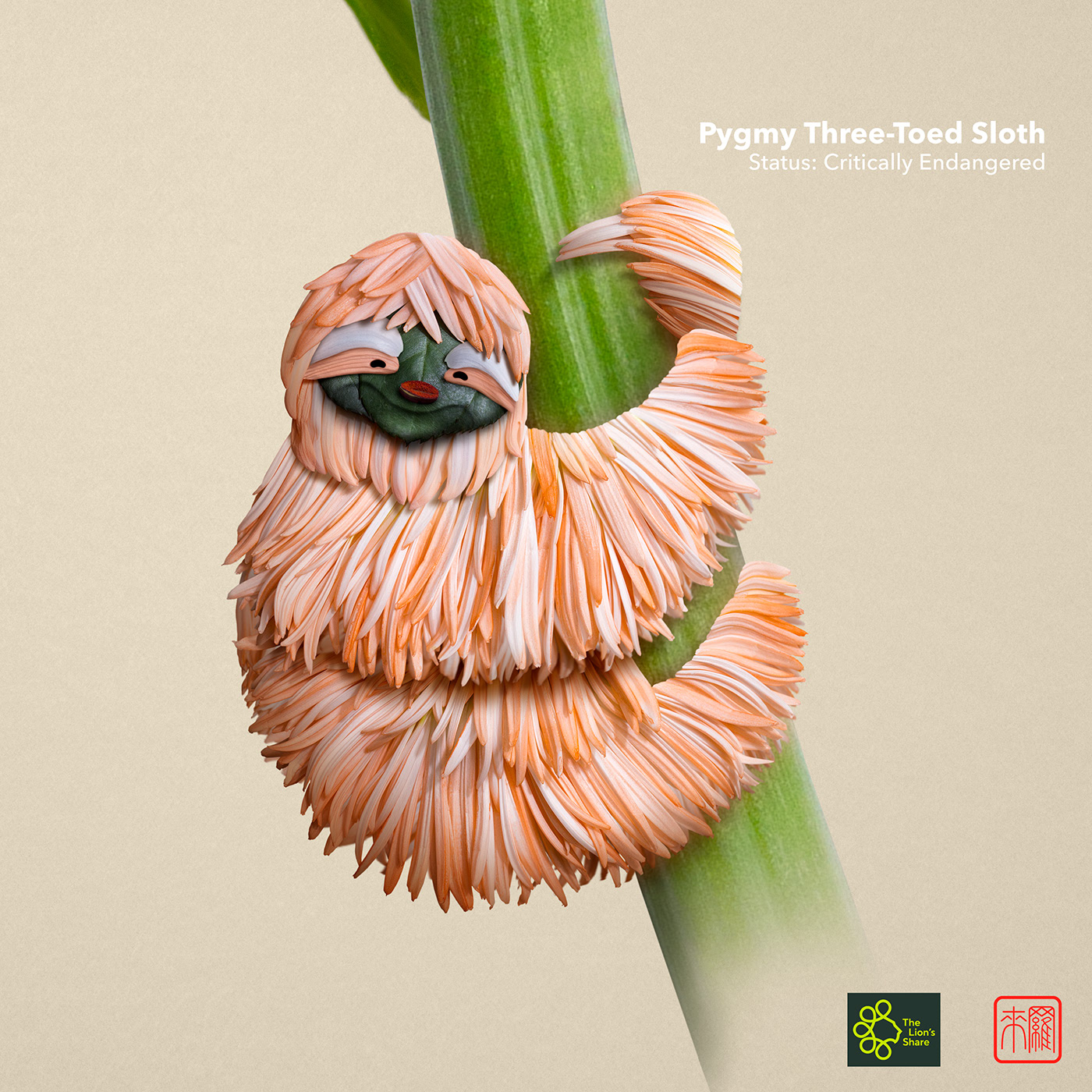 advertising ideas sloth by raku inoue