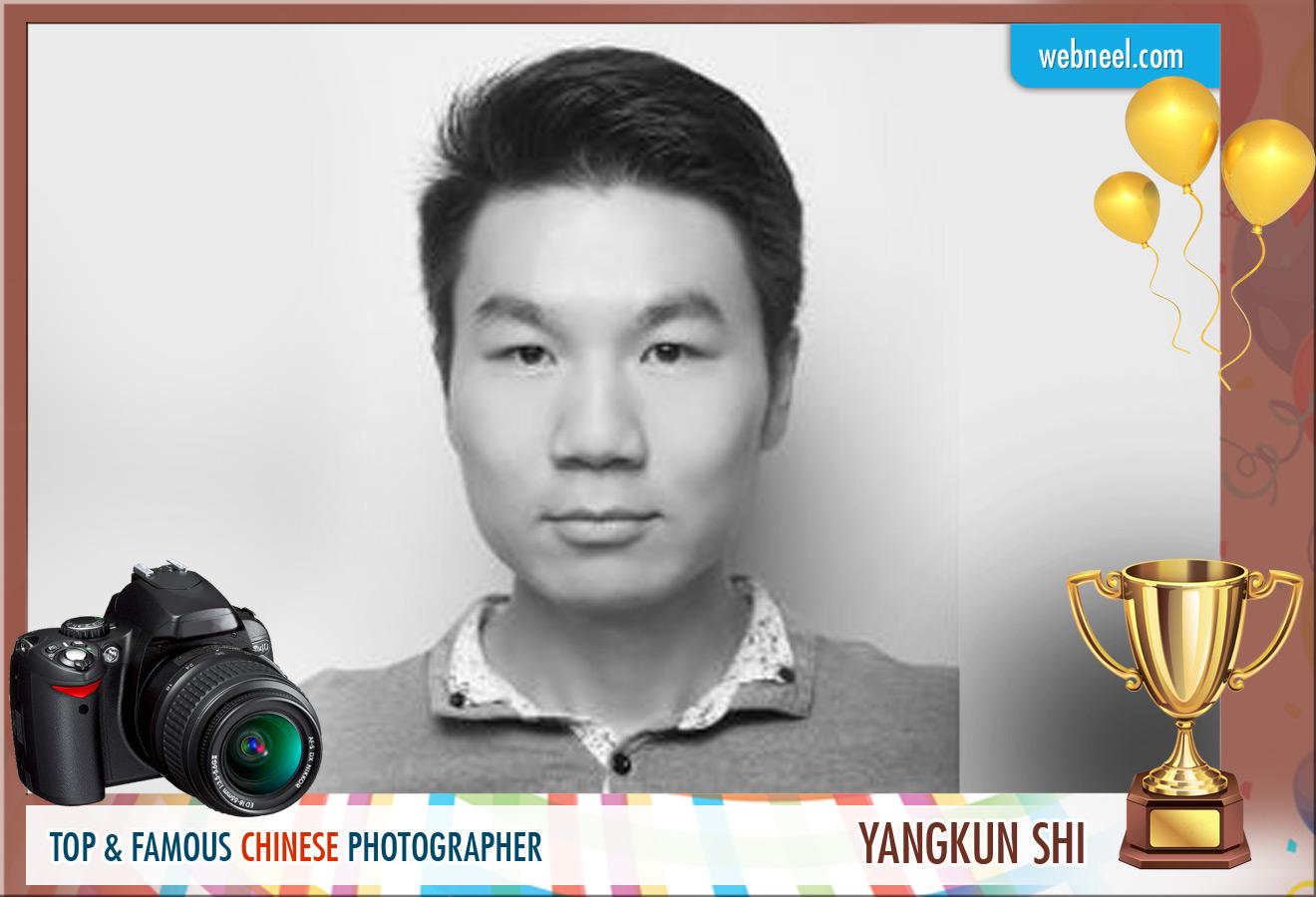 famous chinese photographer yangkun shi