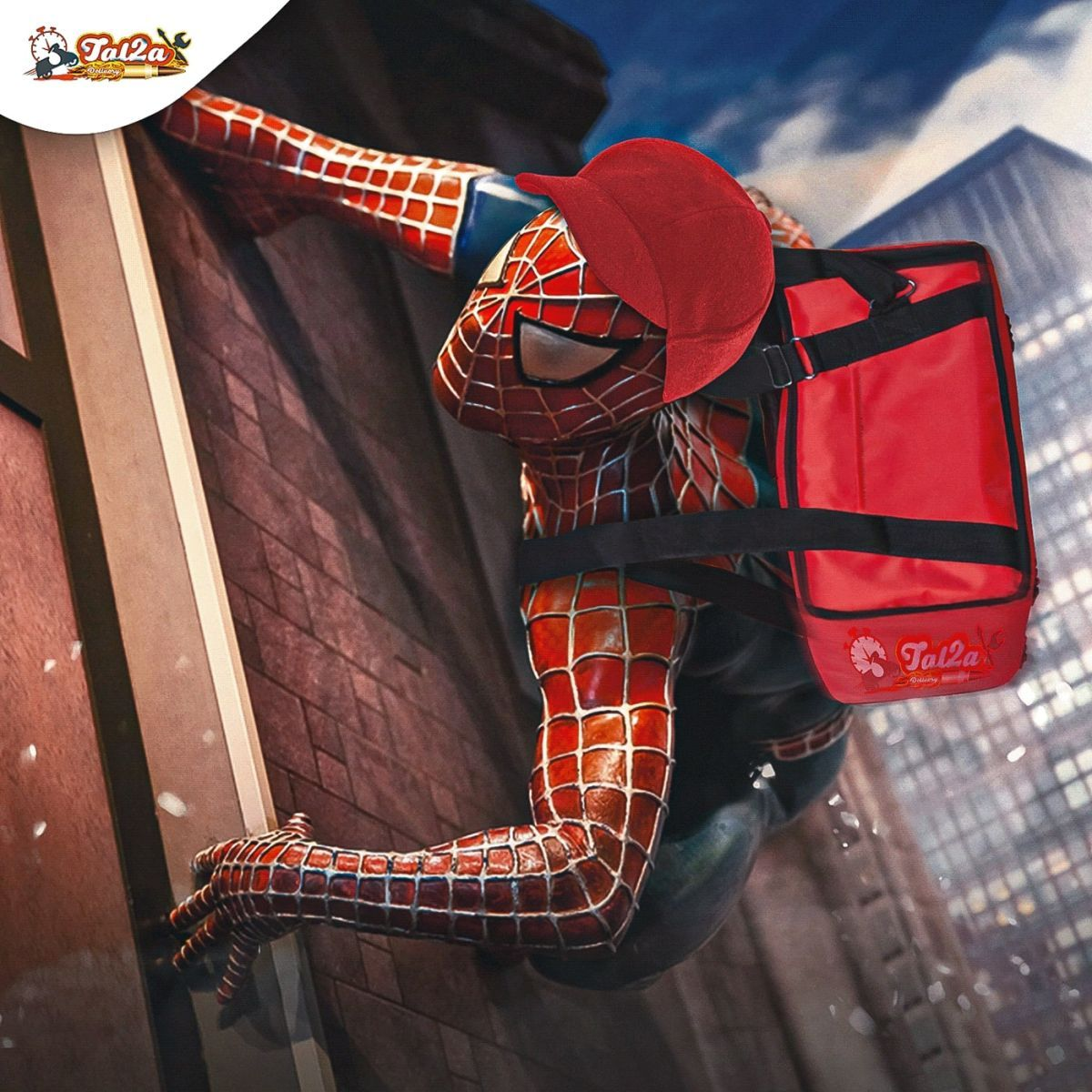 advertising super heroes delivery spiderman by mohamed hamdy