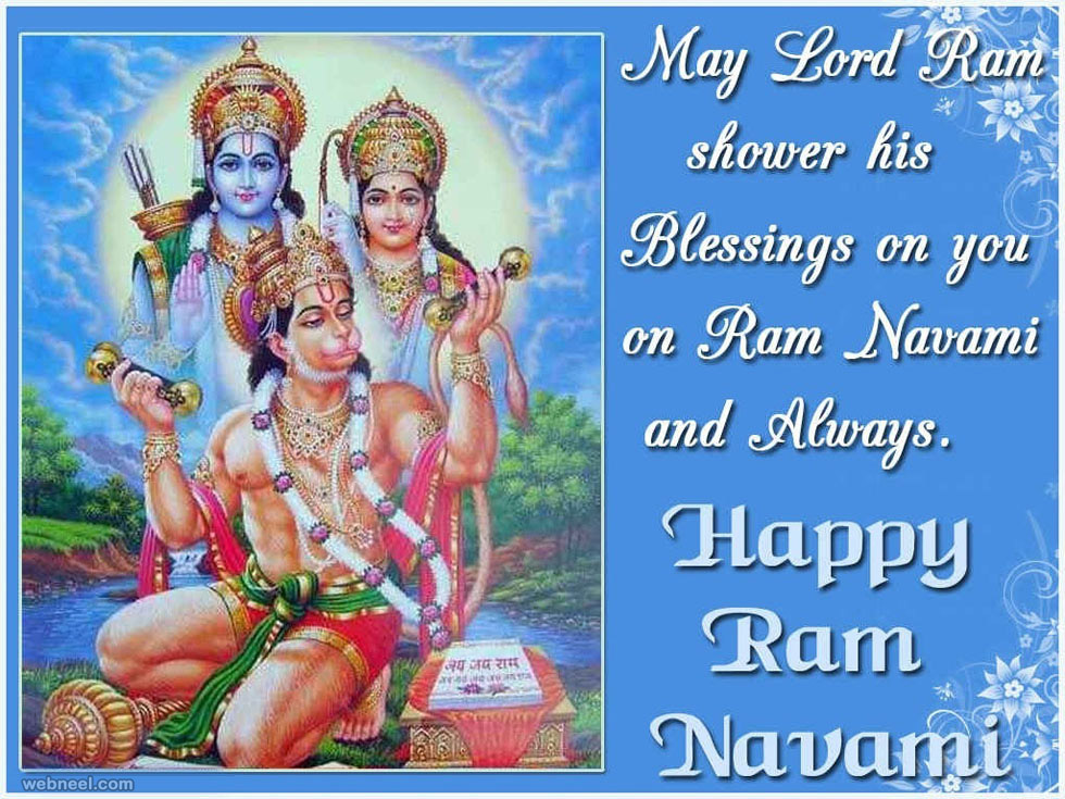 ram navami beautiful wishes