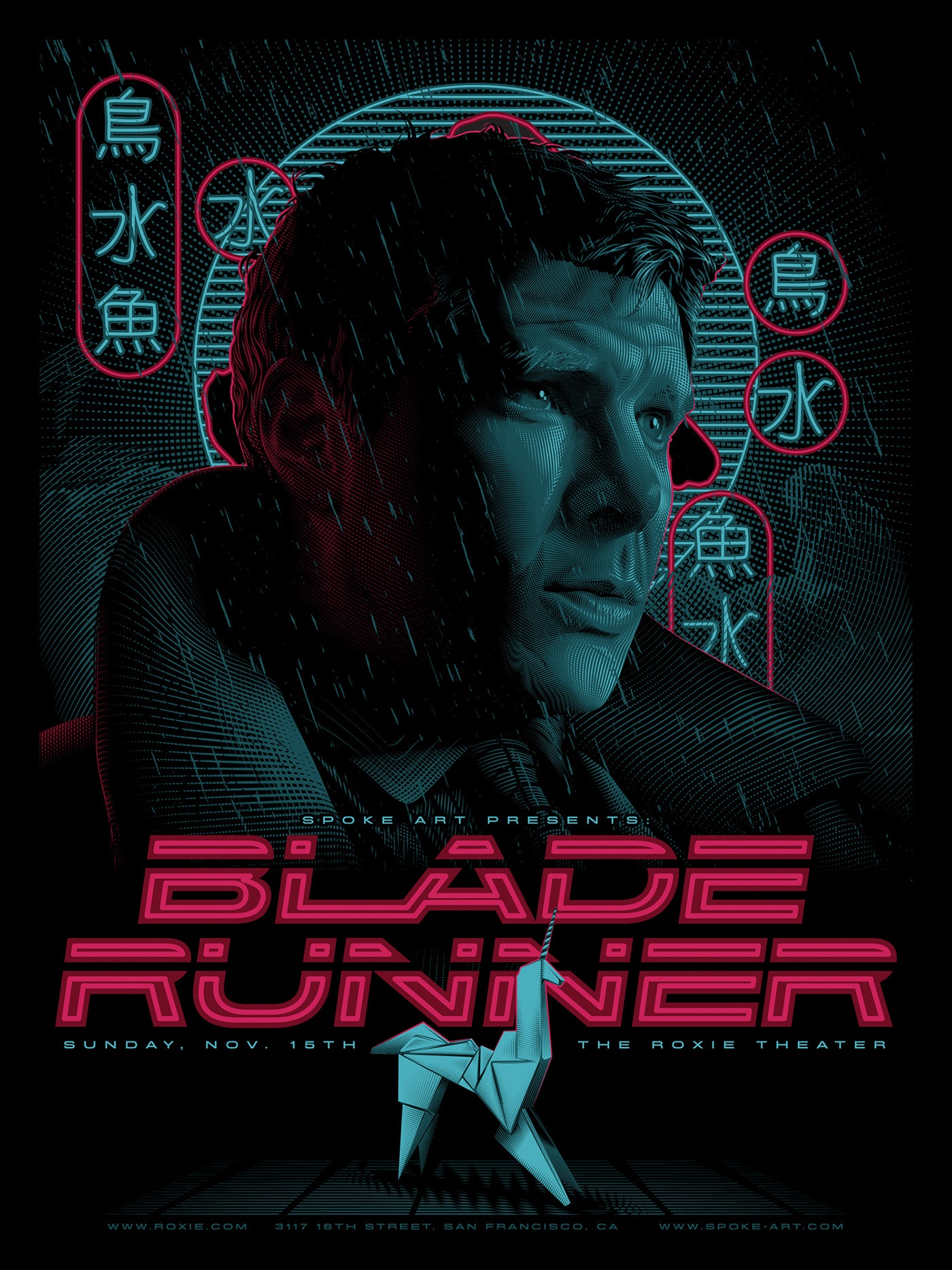poster design portrait illustration blade runner