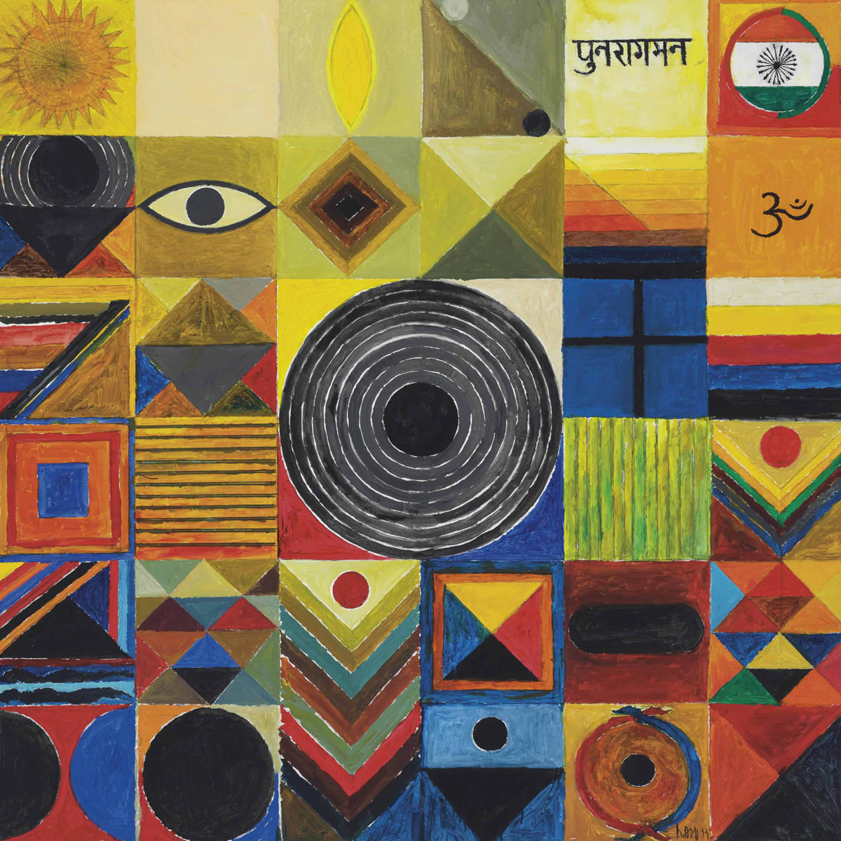 expensive painting punaraagman by famous indian artist syed haider raza