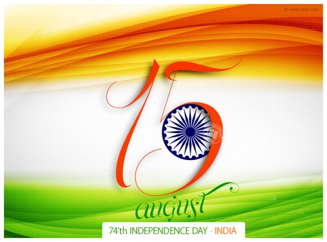 happy independence day greetings
