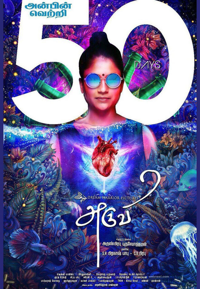 india movie poster design tamil aruvi