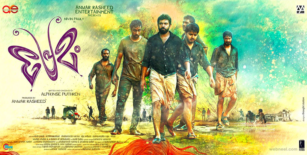 india movie poster design premam