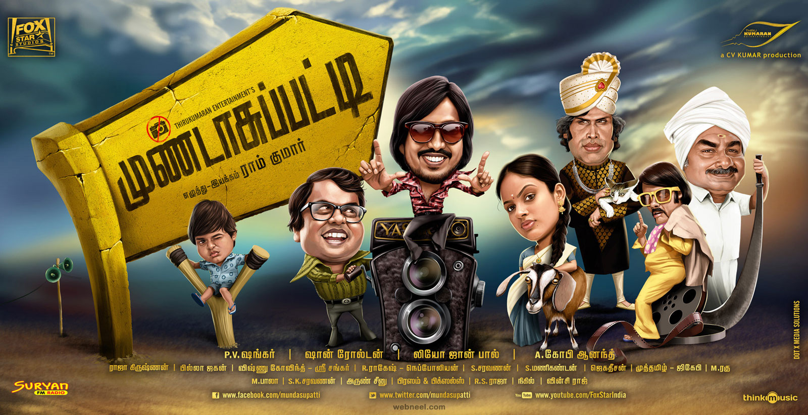 india movie poster design tamil mundasupatti