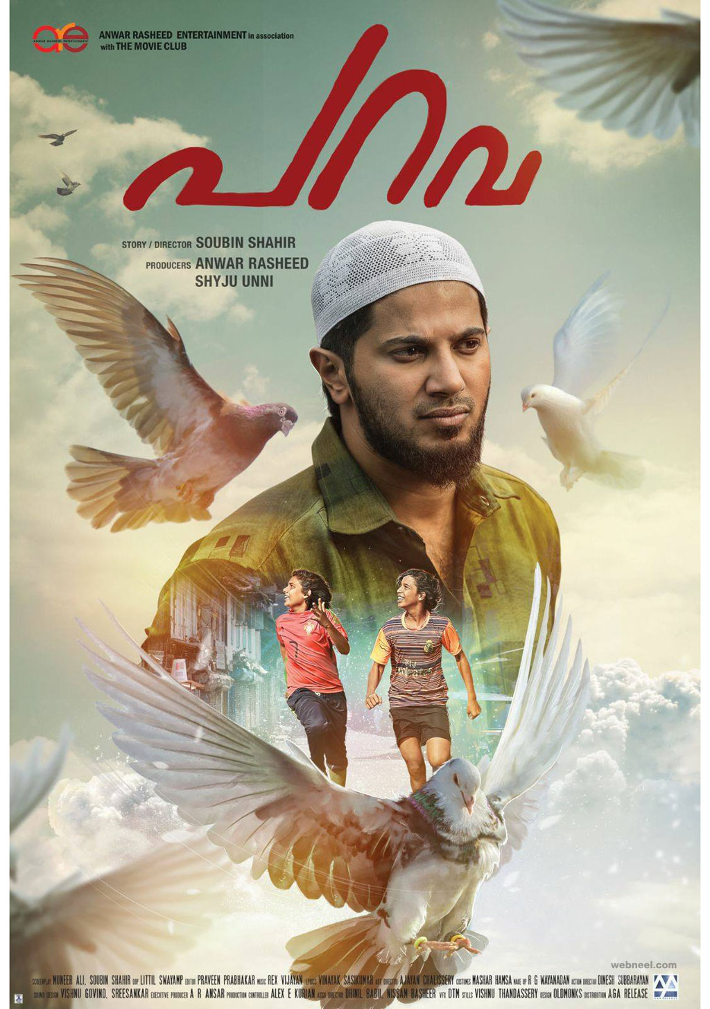 indian movie poster design parava