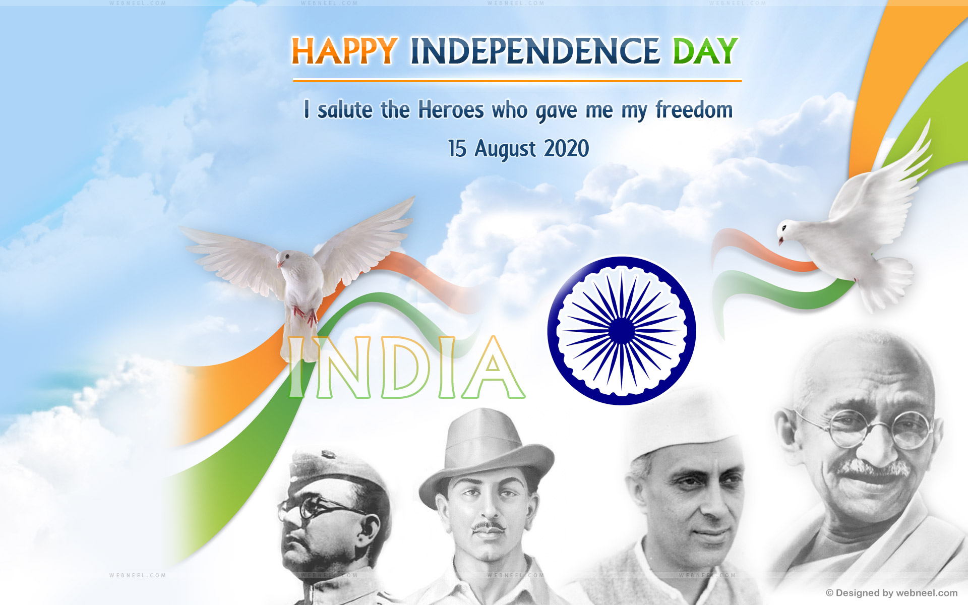 independence day greeting wallpaper 2020