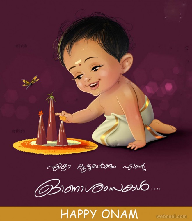 onam wishes greetings malayalam