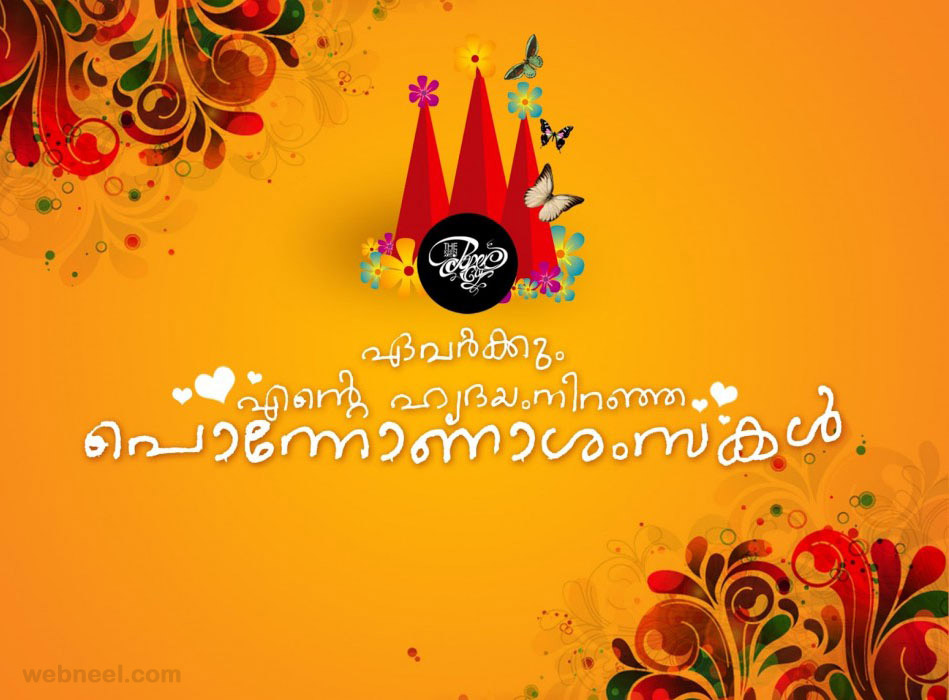 onam greetings malayalam