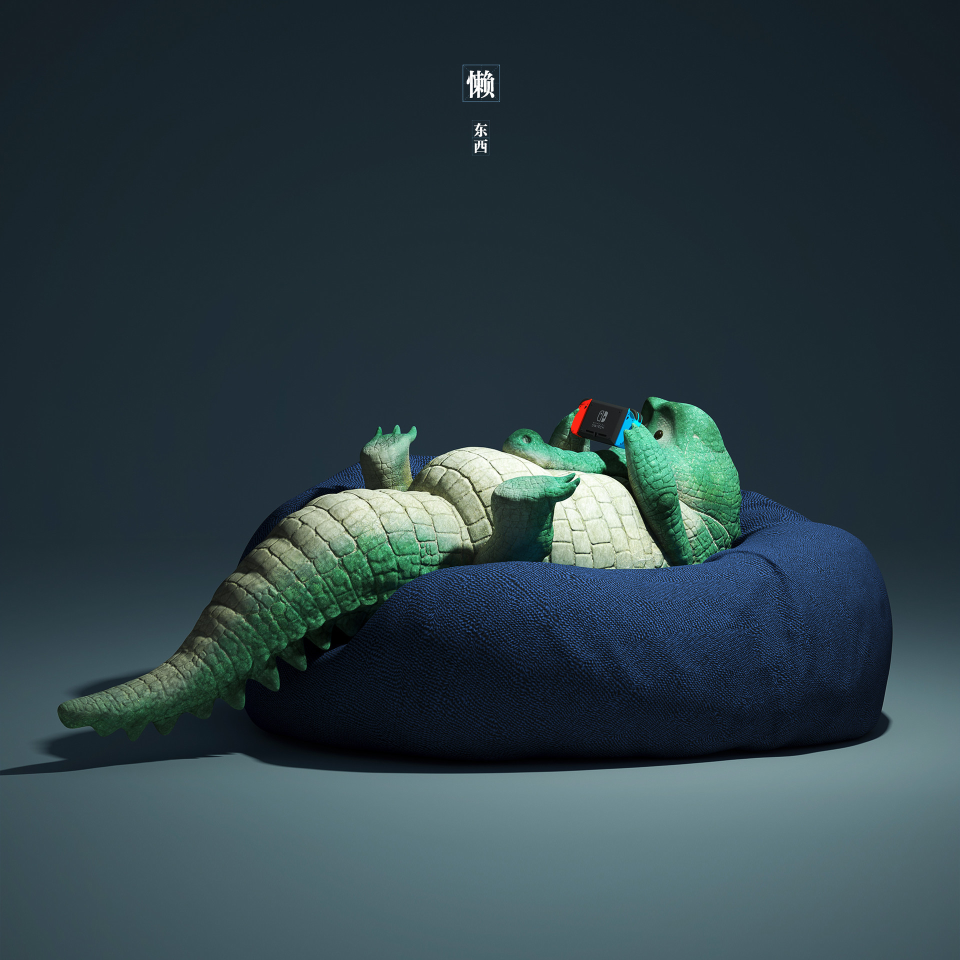 3d model alligator by guodong zhao