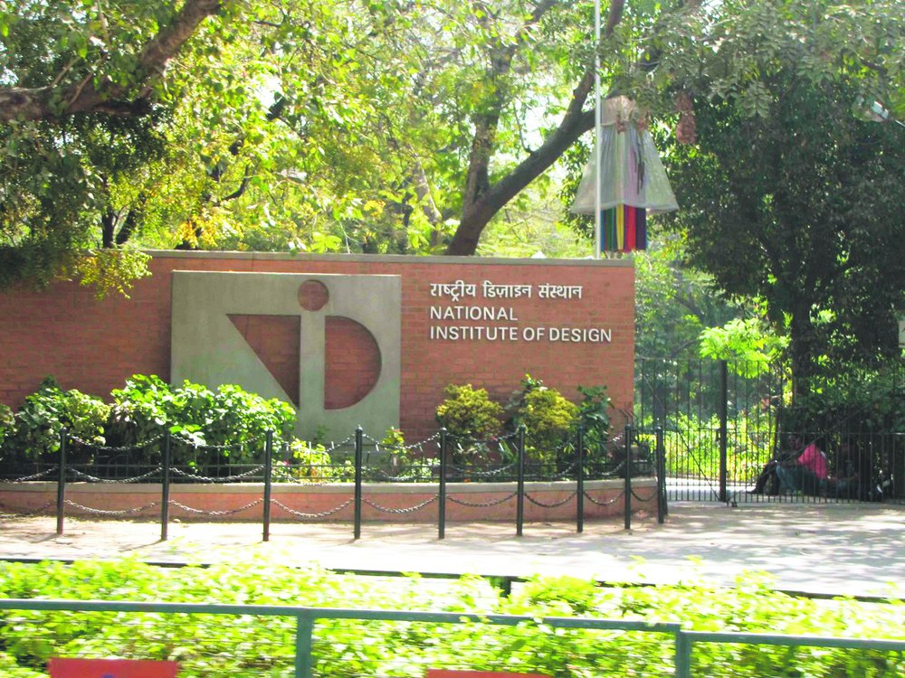 national institute of design ahmedabad
