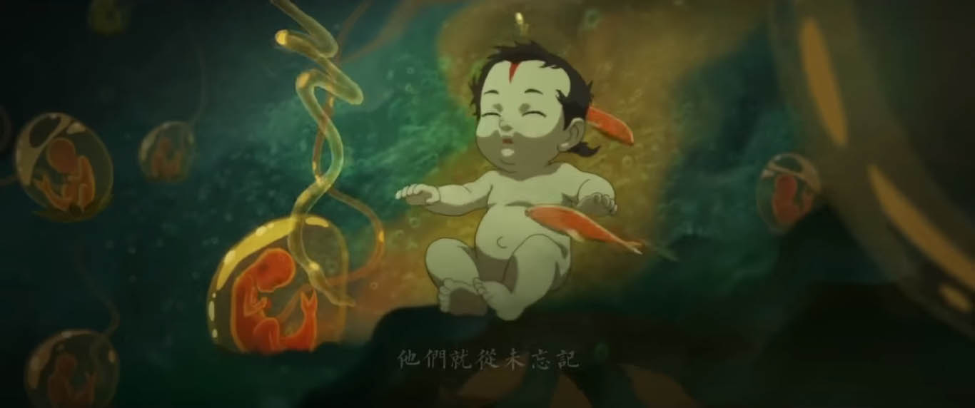 2-big-fish-and- begonia-animation-film-by-liang-xua