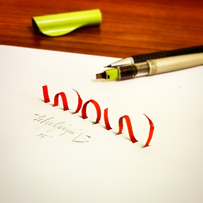 wow 3d calligraphy by tolga girgin