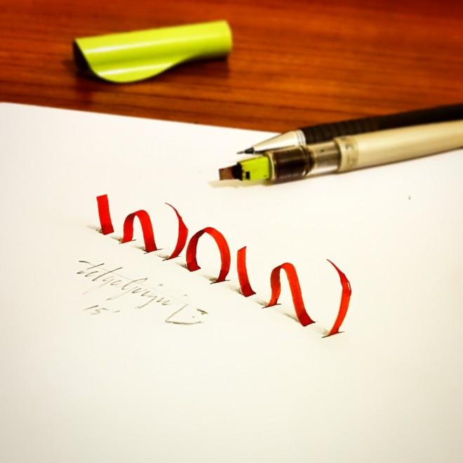 wow 3d calligraphy by tolga girgin