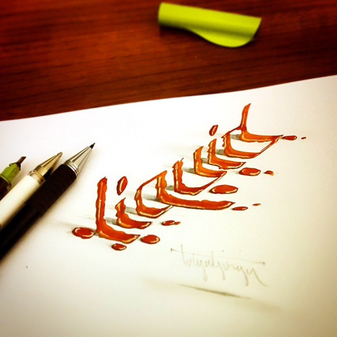 liquid 3d calligraphy by tolga girgin