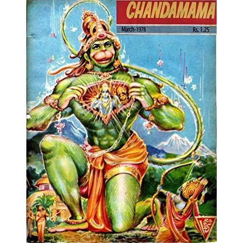anjanaya poster