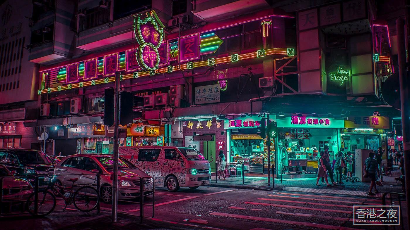 neon light photography hongkong