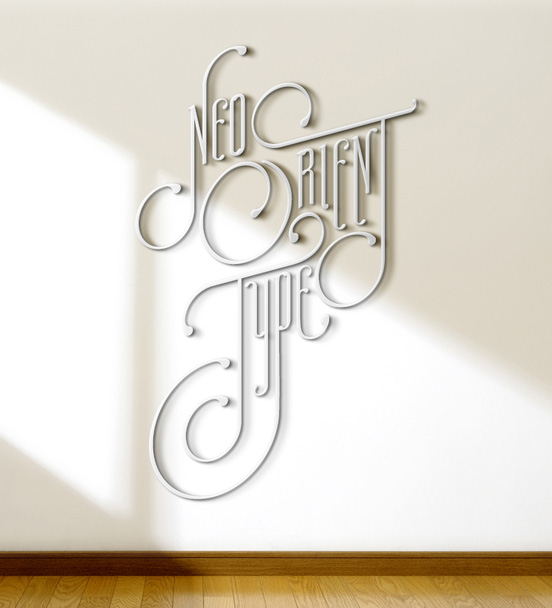 beautiful typography design (2)