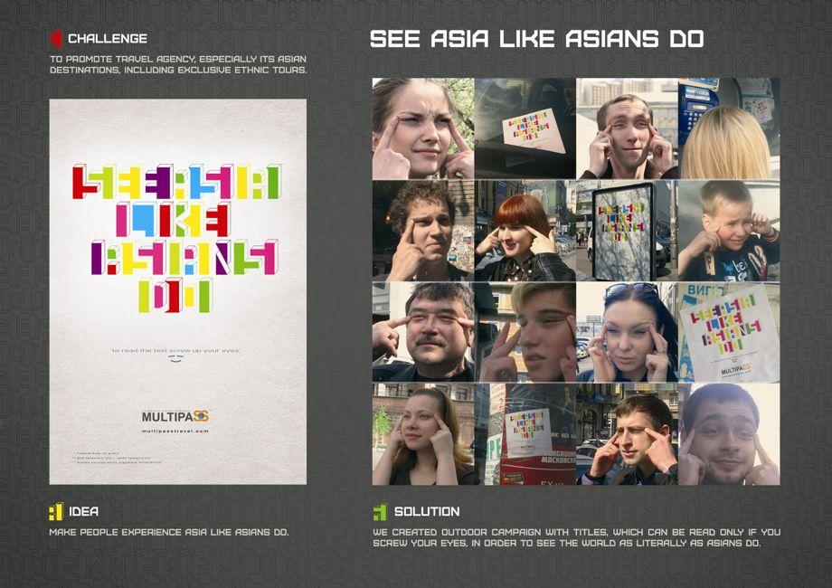 creative-brilliant-advertisement