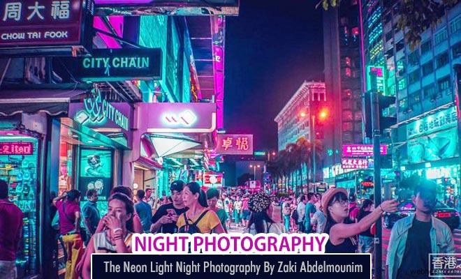 Vibrant Streets of Hong Kong stand still under the Neon Light - Night Photographs by Zaki Abdelmounim