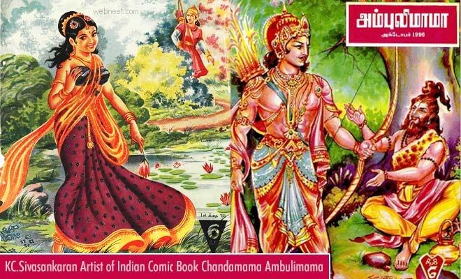 Pride of K C Sivasankaran Artist of Indian comic book Chandamama and Ambulimama