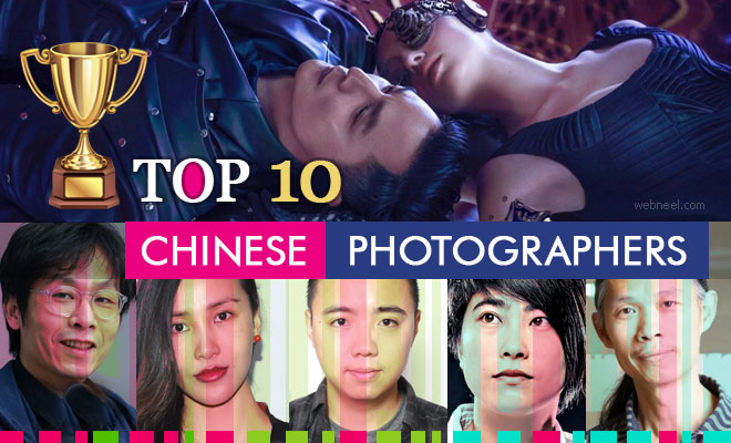 Famous China Photographers