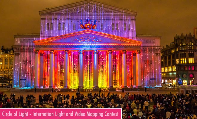 Moscow International Art Festival - 2D 3D Architectural light projection mapping contest